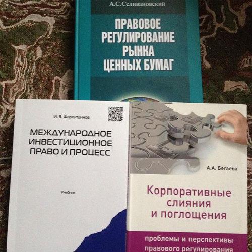 Франшиза до 200000 рублей «Адвокат 24»