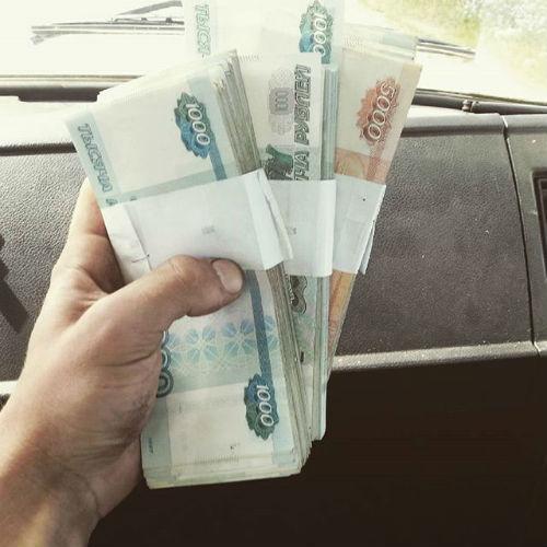 Франшизы до 300000 рублей