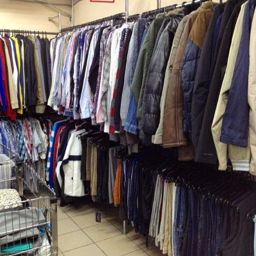интернет магазины одежды в рогач ве