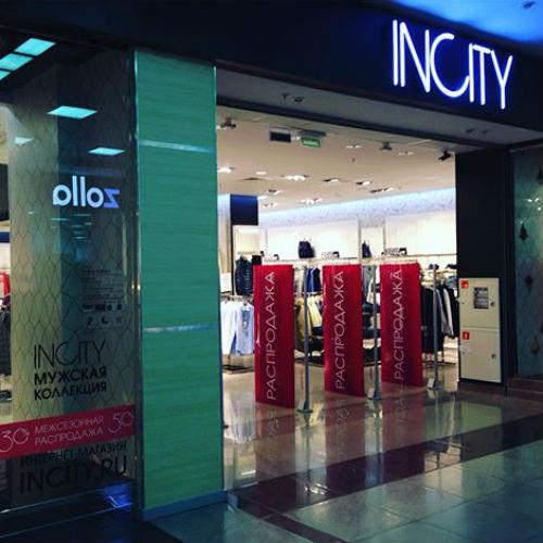 Франшиза сети магазина одежды InCity