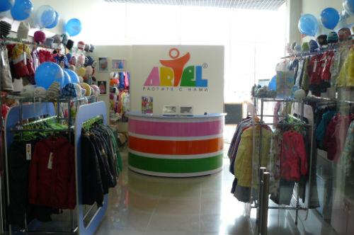 Прибыльная франшиза одежды Artel